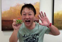Yoshinori Ono bgs 2019